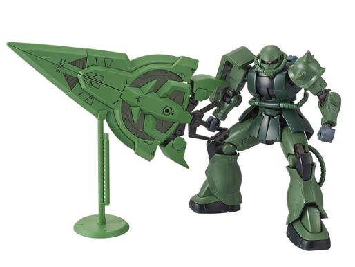 HGBC:R 1/144 Mass Production Type Zeonic Sword - Release Info
