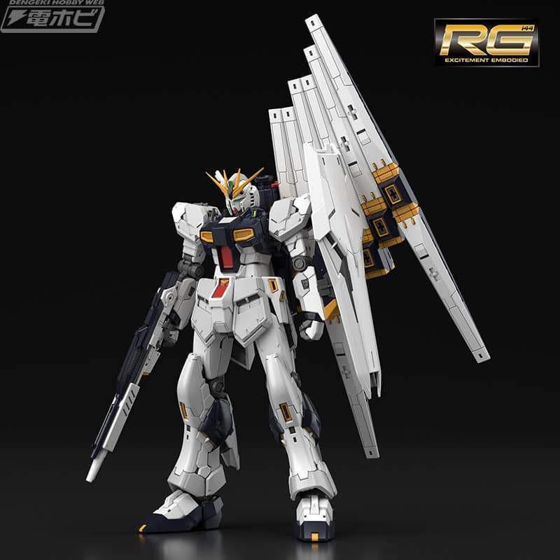 The RG Nu Gundam's Asymmetrical Beauty