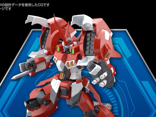 HG Alteisen Release Date and Price
