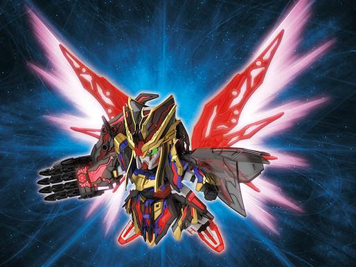 SD Sangoku Soketsuden Sima Yi Destiny Gundam - Release Information