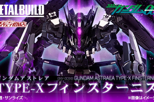 METAL BUILD: Gundam Astraea Type X FINSTERNIS