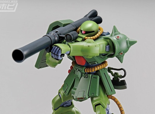 1/144 Gundam Base Limited System Weapon Kit 009