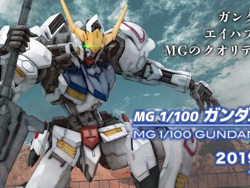 MG 1/100 GUNDAM BARBATOS - RELEASE INFO
