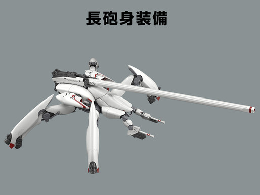 HG 1/48 Legin Rave (long barrel equipment / missile equipment) (provisional) Release Date and Price