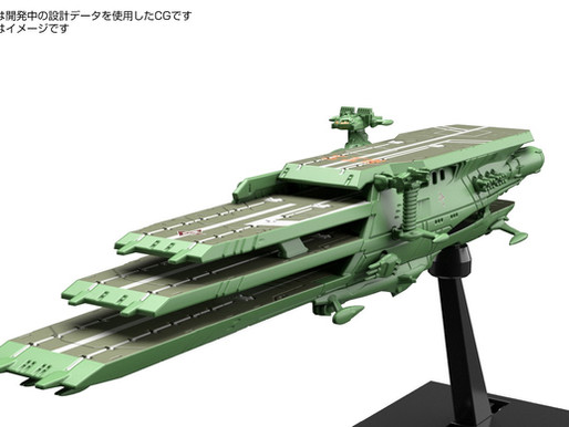 Mecha Collection Guy Peron Class Multilayer Airborne Tender Barmes (Open Ocean Mobile Fleet Specific