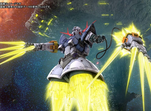 RG 1/144 Mobile Suit Gundam Last Shooting Zeong Effect Set Promotional Images