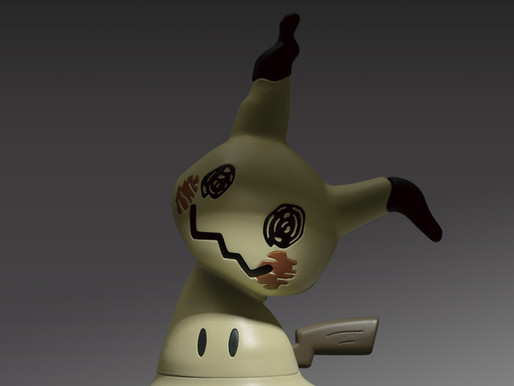 Pokemon Plastic Model Collection Quick 08 Mimikyu Release Date and Price