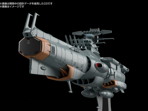 1/1000 Earth Defense Force Dreadnought Upgraded Supply Mother Ship Asuka Release Date and Price