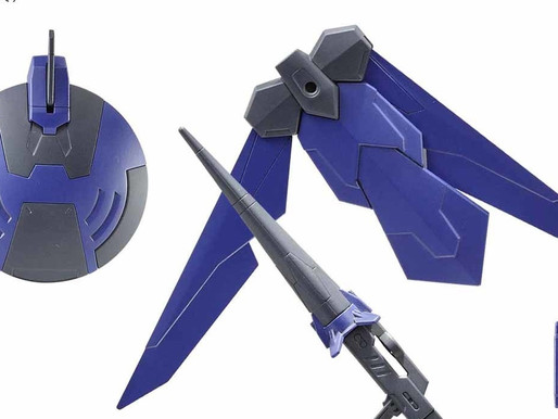 HGBC:R 1/144 Injustice Weapon Set - Release Info