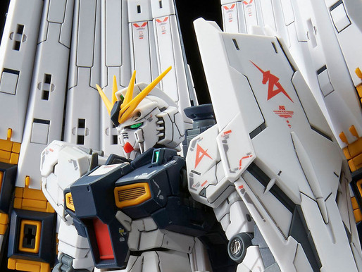 P-BANDAI: RG 1/144 DOUBLE FIN FUNNEL FOR NU GUNDAM EXTENSION PARTS - RELEASE INFO