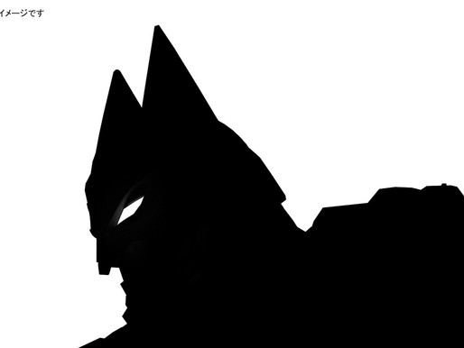 Figure-rise Standard Amplified Batman (provisional)