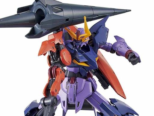 HGBD:R 1/144 Gundam Seltsam - Release Info