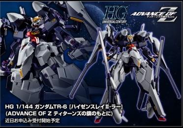 PBandai Gundam TR-6 Haze'n-they II Ra