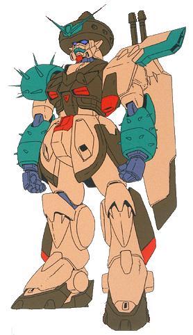 Tequila Gundam