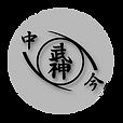 Logo du Bujinkan Naka Ima Dojo.