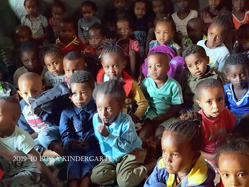 20191023 Kindergarten