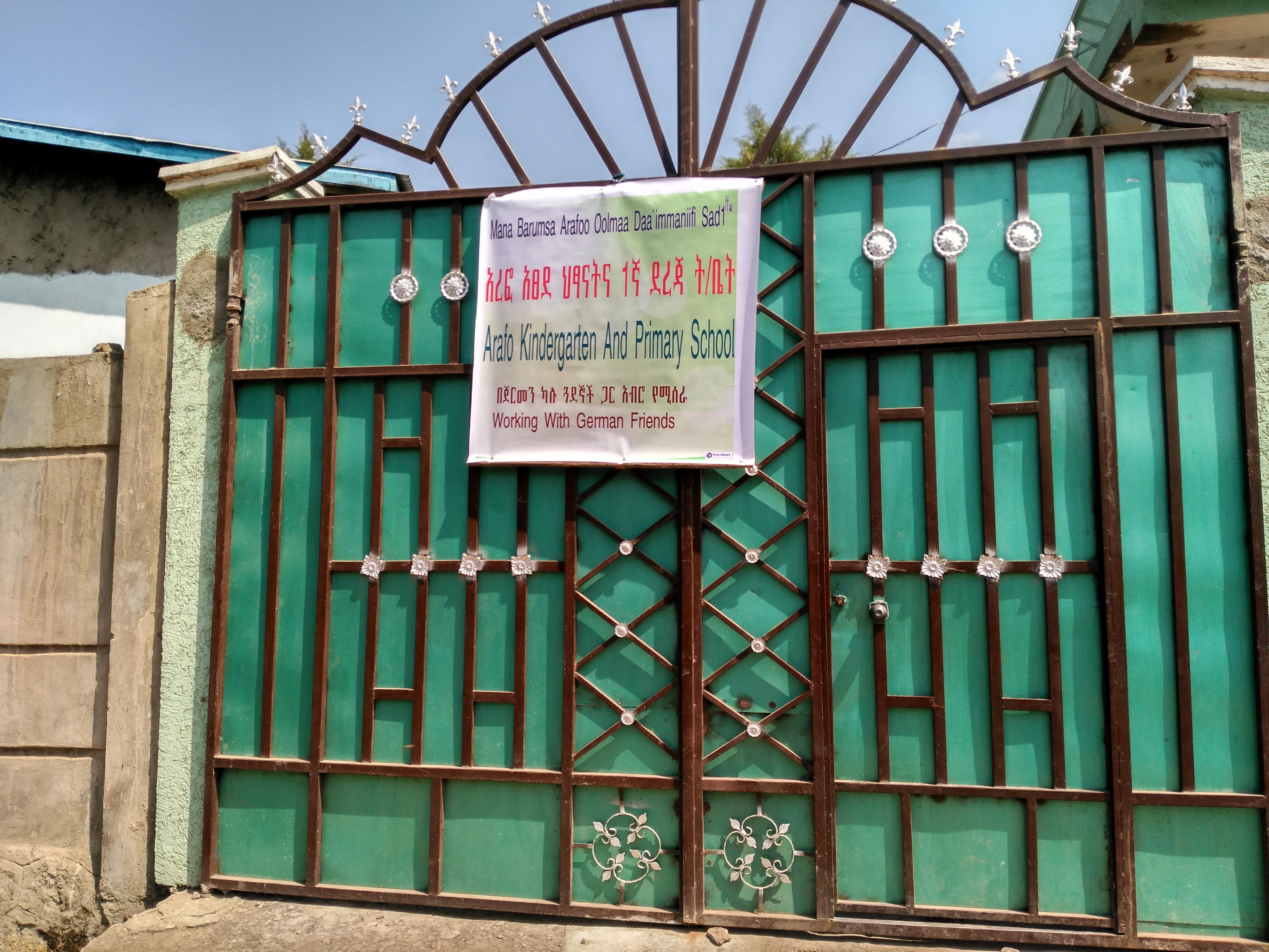 Eingangstor Bussa