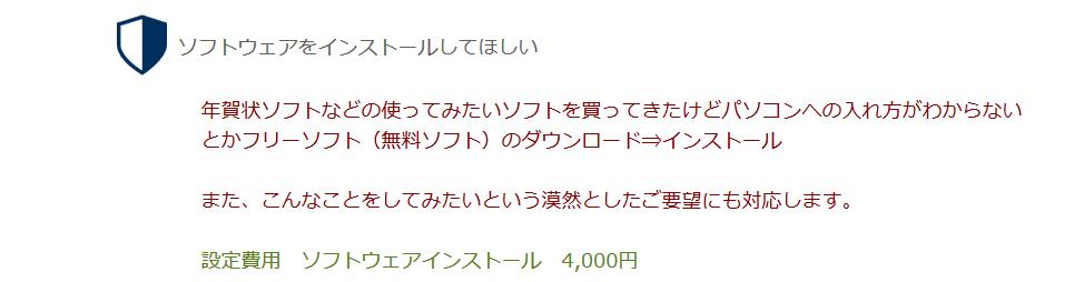 設定編4.PNG