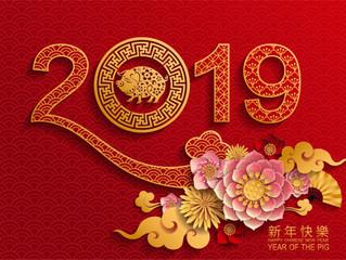 Soirée de le mer Nouvel an chinois 07/02/2019