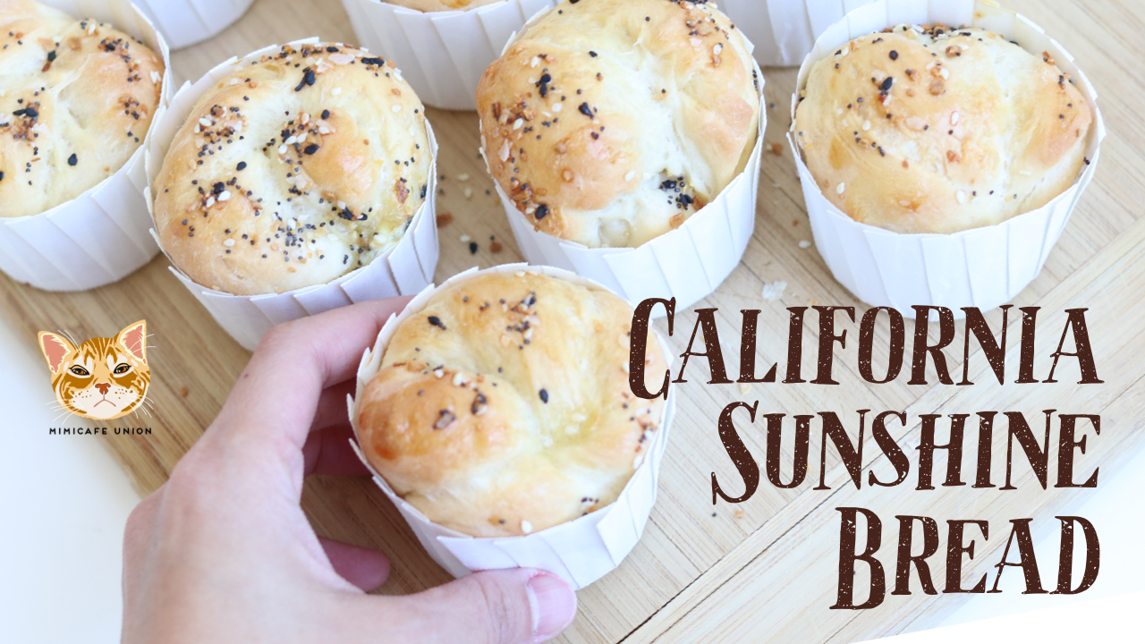 California Sunshine Bread
