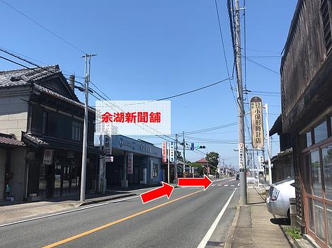 伊勢崎方面から.png