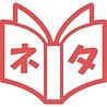 2読書アイコン.png