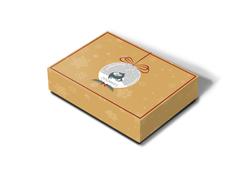 Chrimbo box.png