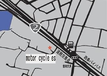 motor cycle es 場所