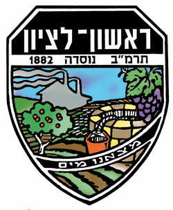 לוגו העירייה