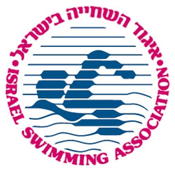israel swimming assocition