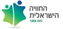 israellogo(1)