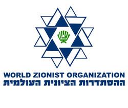 WorldZionistOrg
