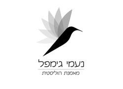 Neomi Gimpel logo