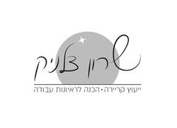 Sharon Zelnik logo