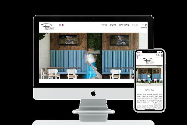 אתר תדמיתי ואינפורמטיבי לרשת חנויות רהיטים