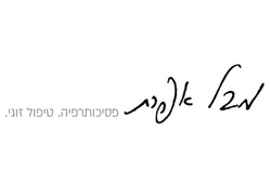 Mabel Efrat logo