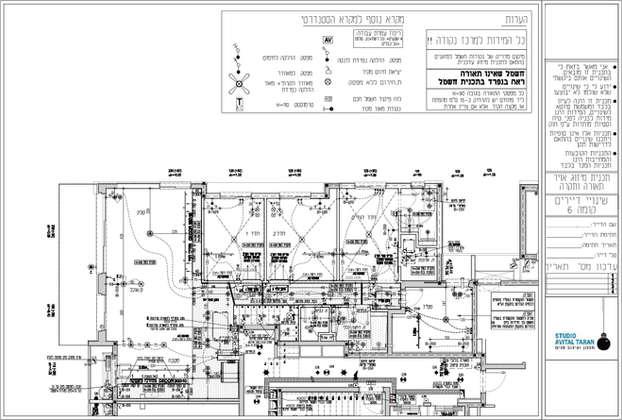 תכנית מיזוג אויר תאורה ותקרה