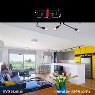 טאץ' צבעוני: דירת קבלן אפרורית שהפכה לצבעונית ושמחה