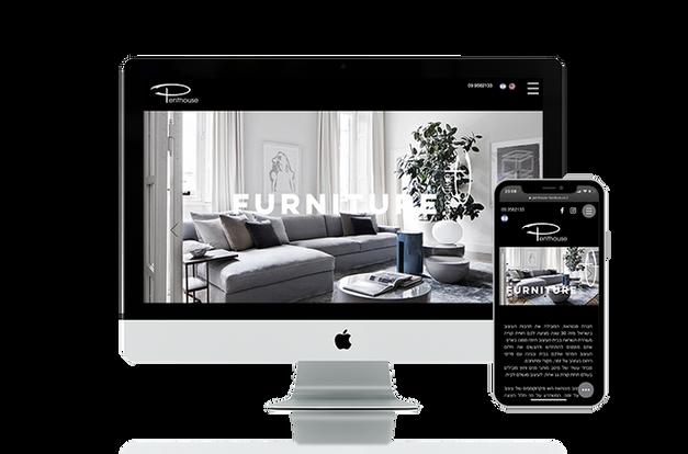 שדרוג אתר תדמיתי לרשת חנויות רהיטים