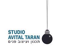 Avital Taran Studio.jpg