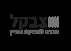Zavkal logo