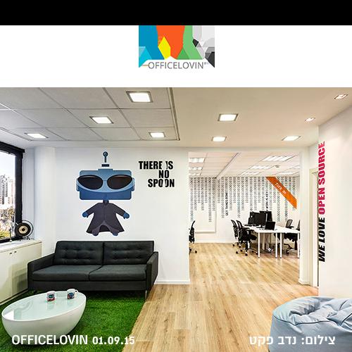 An Exclusive Look Inside SOOMLA's Cool Tel Aviv Headquarters
