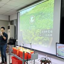 國立臺灣海洋大學附屬基隆海事高級中等學校