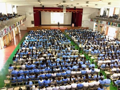 臺中市立豐原商業高級中等學校