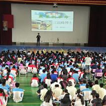 安和國中食安教育演講