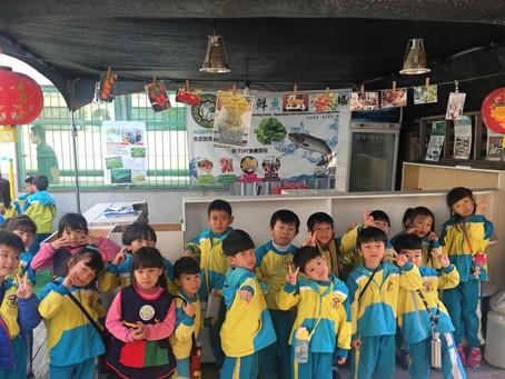 幼兒園參訪