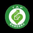 產銷履歷農產品logo(png).png