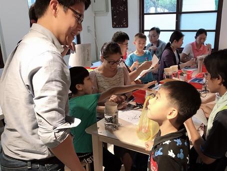 台中市環保局 環境教育系列活動