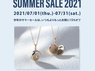 『SUMMER SALE 2021』