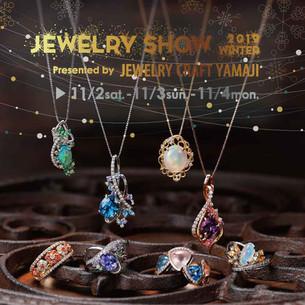 『JEWELRY SHOW 2019』 冬のお客様感謝祭